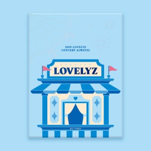 러블리즈 2019 LOVELYZ CONCERT ALWAYZ 2 KIT VIDEO