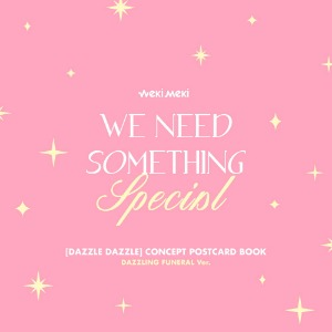 DAZZLING FUNERAL Ver./Weki Meki(위키미키) - DIGITAL SINGLE [DAZZLE DAZZLE] CONCEPT POSTCARD BOOK