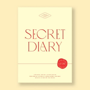 포스터+지관통/아이즈원(IZ*ONE) – SECRET DIARY (PHOTOBOOK PACKAGE)