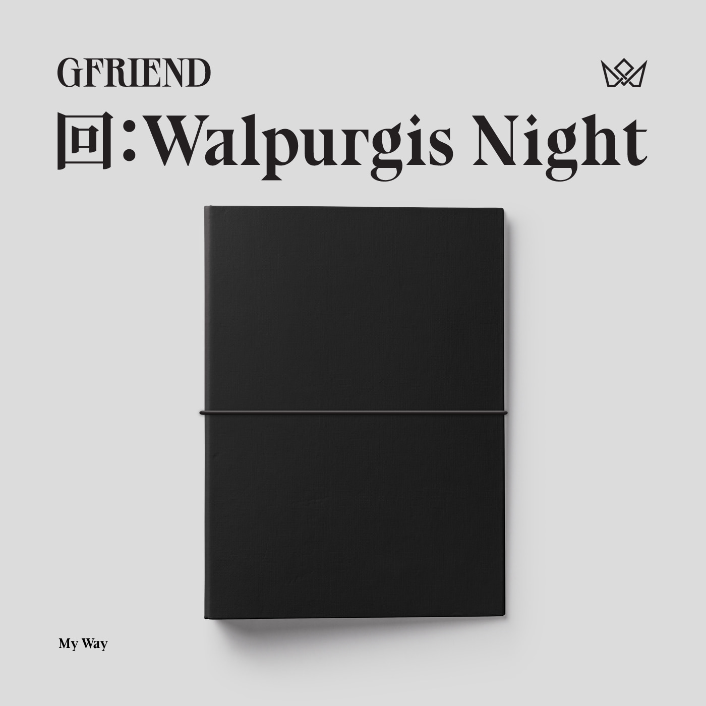 특전 / 여자친구(GFRIEND) - [回:Walpurgis Night] (My Way Ver.)