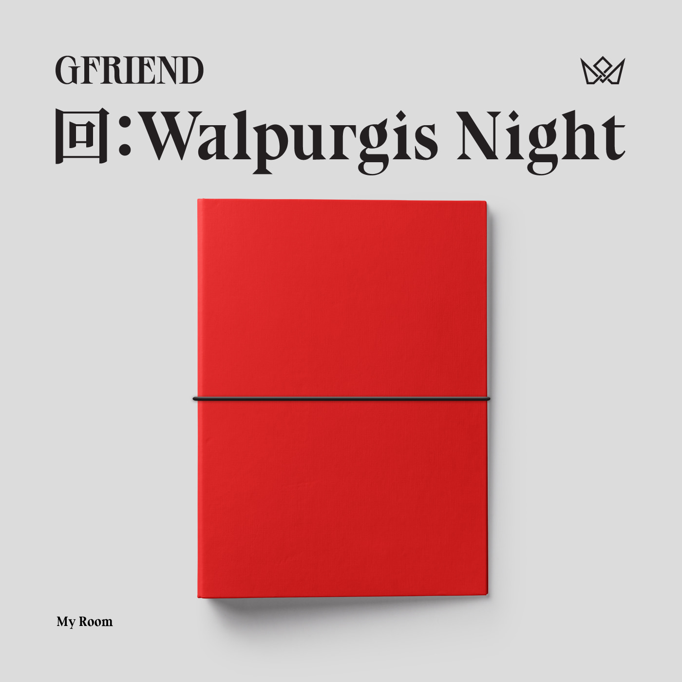 특전 / 여자친구(GFRIEND) - [回:Walpurgis Night] (My Room Ver.)